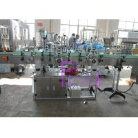 Buy cheap Stainless Steel Bottle Adhesive Labeling Machine PLC Controlled System product
