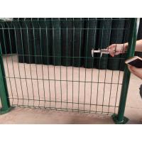 China 50*200MM Triangular Bending Heavy Duty Wire Fence Panels Pvc Coated 6ft Height on sale