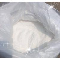 Buy cheap Loratadine 79794-75-5 Raw Material for Pharmaceutical Industry product