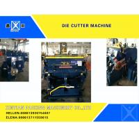 Buy cheap Smooth Creasing Cutting Machine , Hot Stamp Die Cutter Machine 930x670mm from wholesalers