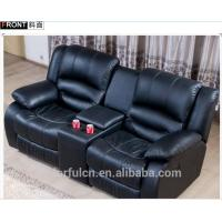 Buy cheap Electric With Cooling Cup Function Of Leisure Sofa/VIP Reception room features a sofa (LS68801) product