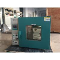 Buy cheap PID Controller DHG-9920A Environmental Test Chamber Durable Drying Oven product