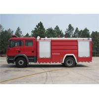 Buy cheap ISUZU Chassis Water Tanker Fire Truck Max Load 16000kg With Turbocharged Engine product