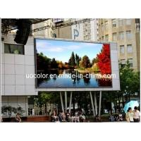 Buy cheap P12 Wall Mounted Outdoor LED Video Wall product