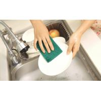 Buy cheap Strong Decontamination Non Scratch Scouring Pad Elastic For Kitchen Cleaning product