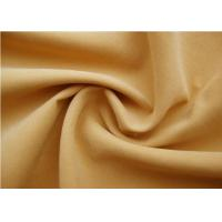 Buy cheap Polyester Microfiber Peach Skin Fabric Home Textile Fabric for Bedding , Curtain , Upholstery product