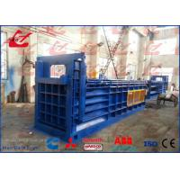 Buy cheap Waste Plastic Bottle Baling Press Machine Compactor For Paper Factory And Recycling Company product