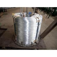Buy cheap ASTM B 498 Galvanized Zinc Coating Steel Wire Rope For Cotton Packing product