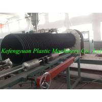 Buy cheap KFY large diameter spiral winding pe hdpe plastic steel reinforced pipe tube extruder product