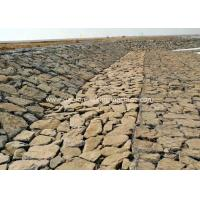 Buy cheap Professional Gabion Box 100 x 120mm Mesh Size For Steep Slopes Lining product