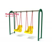 Buy cheap Yellow Color Playground Equipment Swings Double Seats Eu Standard En1176 Gs Safety product