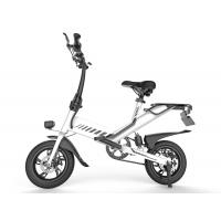 Quality Anti Rust Chain Folding Electric Bicycle 350W Brushless Engine 12 Inch Lithium for sale