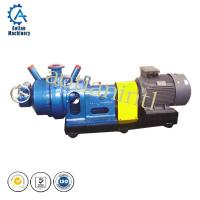 China Refiner(Double disc paper pulp refiner price material is cast iron) on sale