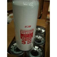 Buy cheap 3401544 Cummins Generator Spare Parts , Oil filter product