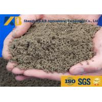 Buy cheap Content Blood / Bone Organic Fish Meal Fertilizer Easily Digested By All Animals product