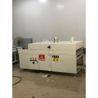 Buy cheap Vacuum Table Roll To Roll Label Printing Machine Servo Motor Control Available product