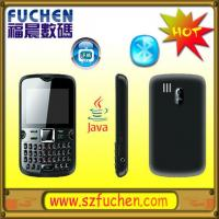 Buy cheap GSM+CDMA Mobile Phone product