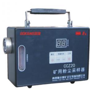 Coal Mine Dust Sampling Instrument