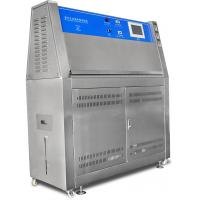 Buy cheap PID SSR Control Accelerated Weather UV Test Machine For Nonmetallic Material product
