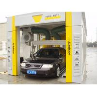 Buy cheap benz car wash machine in autobase product