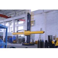 Buy cheap Seam Welding Column And Boom product