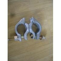 Buy cheap Scaffolding drop forged swivel coupler German type product