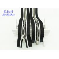 Buy cheap Silver Teeth Two Way Metal Zip Double Euro Type Sliders 100% Polyester Tape For Bags product