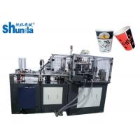Buy cheap Intelligent Paper Coffee Cup Making Machine High Speed 150pcs / min product