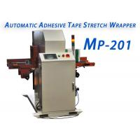 Buy cheap PLC Control Horizontal Orbital Stretch Wrapper W200mm*H200mm 400mm Diameter product