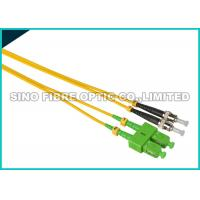 Buy cheap FC - LC Fiber Jumper Cables , Multimode Duplex Fiber Optic Cable 1310nm Wavelength product