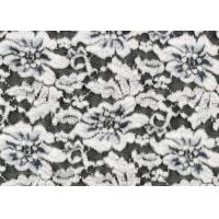 Buy cheap White Flower Brushed Lace Stretchable , Rayon Nylon Spandex Fabric CY-LQ0003 product