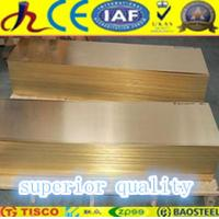 Buy cheap 2mm copper sheet product