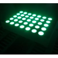 Buy cheap Outdoor Large LED Matrix Display , LED Matrix Screen for Advertising product