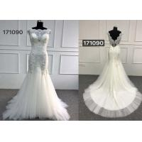 Buy cheap Beautiful White Lace Mermaid Style Wedding Dress With Long Chapel Train Zipper Back product