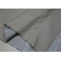 China Beige PU Bonded Leather Fabric Backing Suede Fabric Bonded Knitted Fancy Yarn on sale