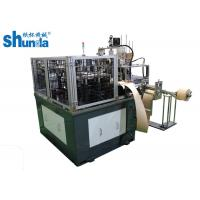 Buy cheap Durable Full Automatic Paper Cup Lid Making Machine With Ultrasonic Device product