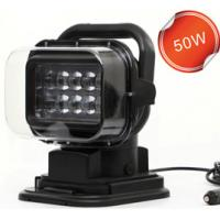 China 7inch 50watt remote controller truck led headlight wholesale