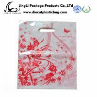 Buy cheap Large Colored Die Cut Handle bag LDPE beautiful Gift Plastic promotion Bags product