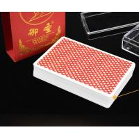 Buy cheap Invisible Marked Ink Plastic Yue Sing Poker Cheating Playing Cards For Gambling Device product