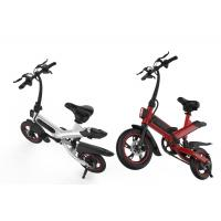 Buy cheap Women'S Elegant Full Size Folding Electric Bike 12 Inch Wheel Aluminum Alloy Frame product