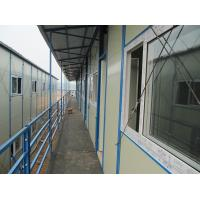 Buy cheap prefabricated house for worker,prefab house,prefab camp product