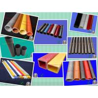 China Insulation Fiberglass Pipe, Fiberglass Tube with Corrosion Resistant on sale