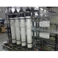 Buy cheap Water Treatment Systems 10 Ton Ultrafiltration System Mineral Water Production product