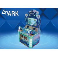 Buy cheap Kids Video Game Arcade Indoor Amusement Fishing Game Machine Ticket Redemption Game product