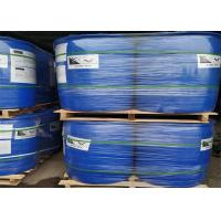 Buy cheap Colorless Food Grade Chemicals 30 Ammonium Hydroxide Solution Water product