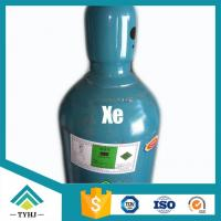 Buy cheap 1000L 99.999% xenon gas filled in 8L cylinder Chinese Manufacture from wholesalers