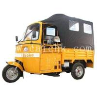 Buy cheap Cabin Cargo Tricycle ( FM175ZH-IK ) product