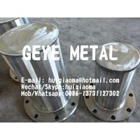 China Wedge Wire Resin Traps, Resin Trap Filter/ Screen/ Strainers, Flanged Profile Wire/Johnson Screen Media Traps on sale