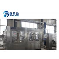 Buy cheap Full Automatic PET Bottle Filling Machine , Small Mineral Water Machine product