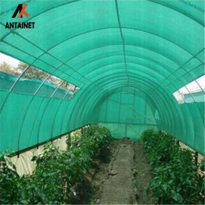 Buy cheap 庭/Carportの風の生産の農業の陰の網のポリプロピレンの陰の布 product